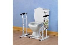 utility-toilet-frame-with-magazine-rack